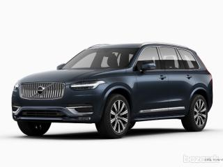 Volvo XC90 XC 90 B5 Inscription AWD A/T