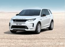 Land Rover Discovery Sport D165 R-DYNAMIC S AWD AUT
