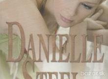 Steel, Danielle: Now and Forever